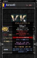 Screen(08_08-09_07)-0000.jpg