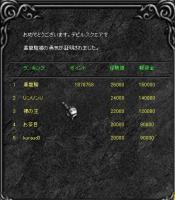 Screen(08_14-10_20)-0000q.jpg