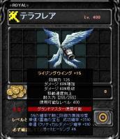 Screen(08_15-23_13)-0008.jpg
