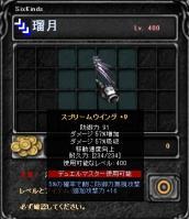 Screen(08_15-23_29)-0009.jpg