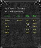 Screen(08_19-00_20)-0000w.jpg