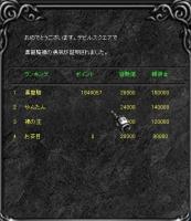 Screen(08_19-10_20)-0000q.jpg