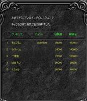 Screen(08_26-16_20)-0000w.jpg