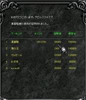 Screen(08_29-08_20)-0000q.jpg