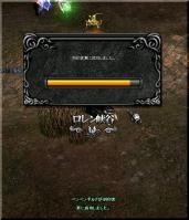 Screen(08_29-21_28)-0003.jpg