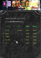 Screen(08_30-22_20)-0000w.jpg