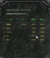 Screen(09_02-06_20)-0000q.jpg