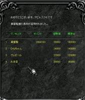 Screen(09_04-08_20)-0000q.jpg