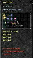 Screen(09_04-11_04)-0003.jpg