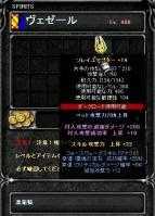 Screen(09_05-08_29)-0001.jpg