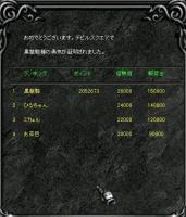 Screen(09_05-14_20)-0005q.jpg