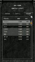 Screen(09_12-05_32)-0000.jpg