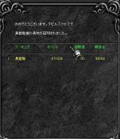Screen(09_14-12_20)-0003.jpg