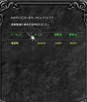 Screen(09_14-18_20)-0000.jpg