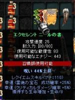 Screen(09_14-18_20)-0001.jpg