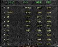 Screen(09_14-20_20)-0001q2.jpg