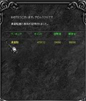 Screen(09_14-20_20)-0004.jpg
