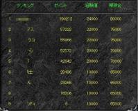 Screen(09_15-11_20)-0002q2.jpg