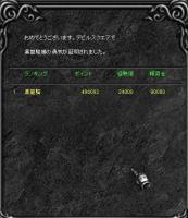 Screen(09_15-16_20)-0001.jpg