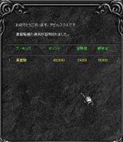 Screen(09_16-08_21)-0001.jpg