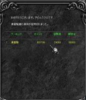 Screen(09_16-10_20)-0002.jpg