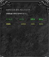 Screen(09_16-12_20)-0000.jpg