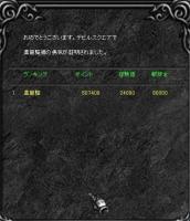 Screen(09_17-04_21)-0000.jpg