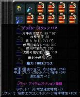 Screen(09_17-13_06)-0000.jpg