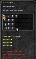 Screen(09_17-14_01)-0001.jpg