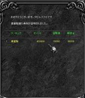 Screen(09_20-06_20)-0000.jpg