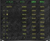 Screen(09_21-17_20)-0000.jpg