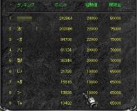 Screen(09_21-18_20)-0001.jpg