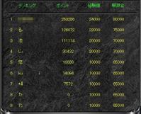 Screen(09_21-21_21)-0002.jpg