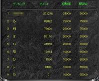 Screen(09_21-22_20)-0003.jpg