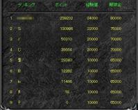 Screen(09_21-23_20)-0005.jpg