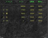 Screen(09_22-09_20)-0001.jpg
