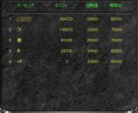 Screen(09_22-10_20)-0002.jpg