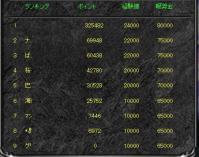Screen(09_22-15_20)-0004.jpg