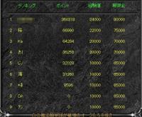 Screen(09_22-21_20)-0000.jpg