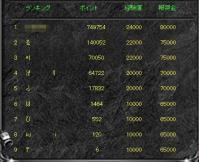 Screen(09_22-22_20)-0001.jpg