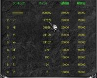 Screen(09_22-23_20)-0002.jpg
