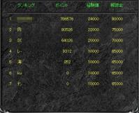 Screen(09_23-00_20)-0003.jpg
