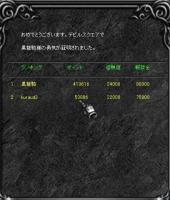 Screen(09_23-06_20)-0000.jpg