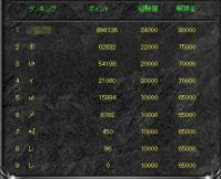 Screen(09_23-08_20)-0000.jpg