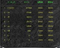 Screen(09_23-09_20)-0001.jpg