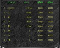 Screen(09_23-11_20)-0002.jpg