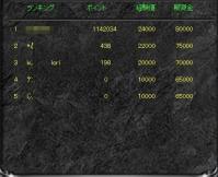 Screen(09_23-12_20)-0003.jpg