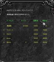 Screen(09_23-14_20)-0000.jpg