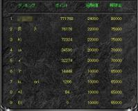 Screen(09_23-17_20)-0006.jpg