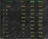Screen(09_23-19_20)-0007.jpg